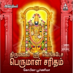 Thirumalai Sri Venkatesa Perumal Saritham songs