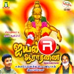 Ayyan Aarathanai songs