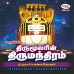Thirumoolarin Thirumandiram songs