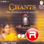 Chants - SJ. Jananiy songs