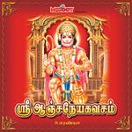 Sri Anjaneya Kavasam songs