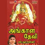 Angala Devi songs