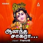 Aanandha Sagara songs