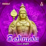 Siva Bala songs