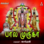 Bala Muruga songs