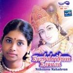 Kuzhaloodhum Kannan songs