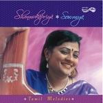 Shanmukapriya
