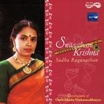 Swagatham Krishna songs