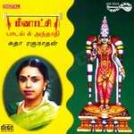 Meenakshi Songs & Andhathi songs