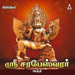 Sri Sarabeswarar  songs