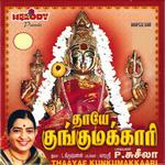 Thaayae Kunkumakkaari songs