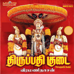 Thiruppathi Kudai songs