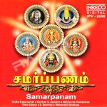 Samarpanam songs