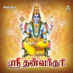 Sri Dhanvantri songs