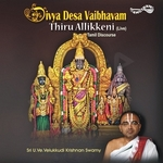 Divya Desa Vaibhavam - 05 Thiruallikkeni songs
