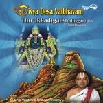 Divya Desa Vaibhavam - 07 Thirukkadigai (Sholingar) songs