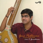 Gana Prabhavam songs