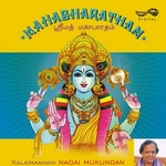 Mahabharatham songs