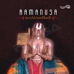Ramanusa Noottrandhadi