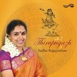 Thirupugazh - Panchabootha Sthala Thirupugazh