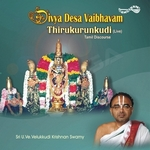 Divya Desa Vaibhavam - 12 Thirukurunkudi songs