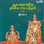 Nalayira Divyaprabandham - Eyarpa songs