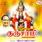 Gurusami songs