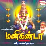 Manikanda songs