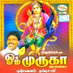 Om Muruga songs