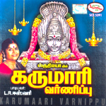 Karumaari Varnippu songs