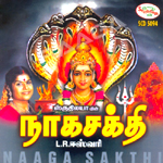 Naaga Sakthi songs