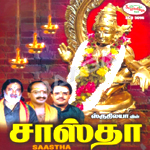 Saastha songs