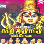 Sakthi Aathi Sakthi songs