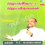 Jebathotta Jeyageethangal - Vol 03 songs