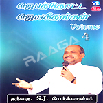 Jebathotta Jeyageethangal - Vol 04 songs