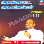 Jebathotta Jeyageethangal - Vol 10 songs