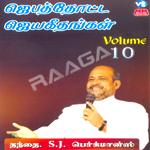 Jebathotta Jeyageethangal - Vol 10 songs