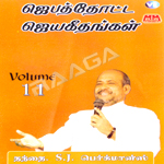 Jebathotta Jeyageethangal - Vol 11 songs