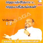 Jebathotta Jeyageethangal - Vol 11 songs