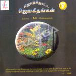 Jebathotta Jeyageethangal - Vol 13 songs
