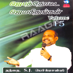 Jebathotta Jeyageethangal - Vol 15 songs