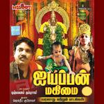 Ayyappan Mahimai songs