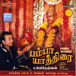 Pamba Yathirai songs