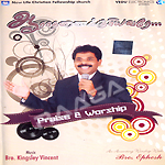 Aaradhanikuriyavare songs