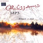 Deva Prasannam Vol - 2 songs