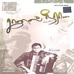 Kaanal Neeraa songs