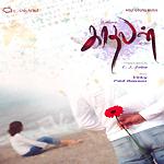 Unmai Kaadhalan songs