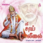 Sri Sai Leelai songs