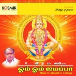 Om Om Iyyappa songs