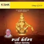 Sabari Kirisa songs
